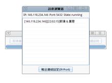 Message Server