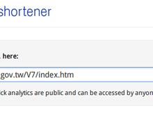 Google URL Shortener 縮短一長串網址