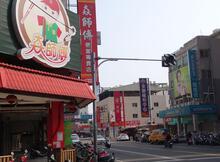 在地人講在地事-來一趟台中南區巡禮!