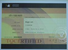 TQC 中文輸入認證 專業級