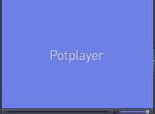 Potplayer 什麼都能播的影音播放器