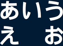 日文動詞變化筆記(3套公式、7個型態、音變與常用18種變化)