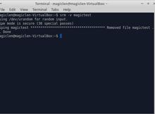 使用Linux上的安全刪除工具(Secure Delete),避免機密資料外洩