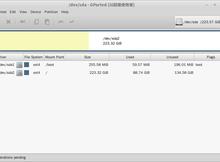 Gparted 免費開源、功能強大的磁碟分割工具