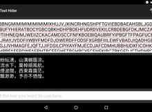 Android上的文字隱藏家,隱藏任何不想被別人看出來的文字