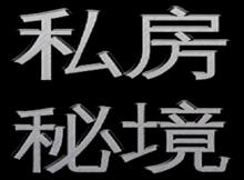 【私房秘境】後龍公司寮山步道熊抱樹、山海戀之亭觀美景