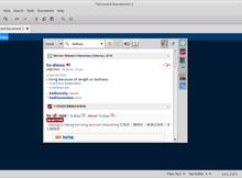 GoldenDict 支援多種辭典格式的跨平台字典軟體
