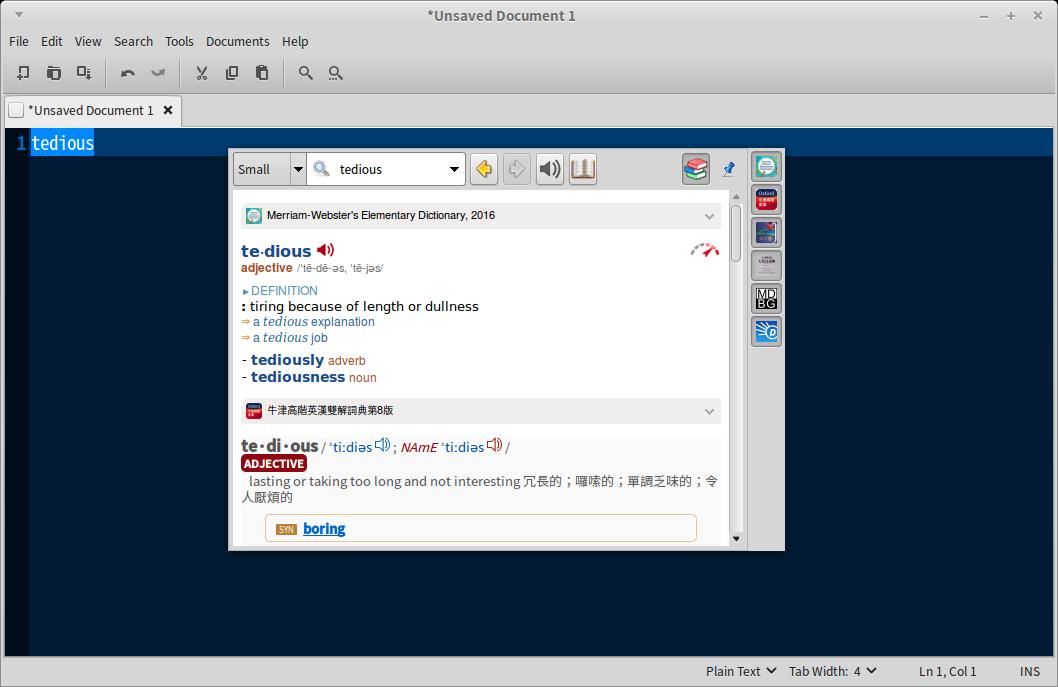 GoldenDict 支援多種辭典格式的跨平台字典軟體| MagicLen