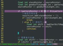 個人化自己的vim文字編輯器(.vimrc設定教學)