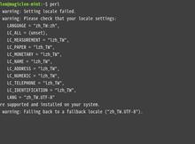 解決使用SSH連線至Linux作業系統時出現的「Setting locale failed」警告訊息