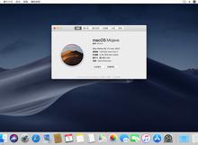 在VirtualBox虛擬機器內安裝並使用 macOS 10.14 Mojave 吧!