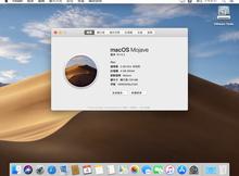 在VMware虛擬機器內安裝並使用 macOS 10.14 Mojave 吧!