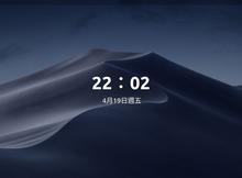 把Ubuntu打造成macOS─MacBuntu 18.04
