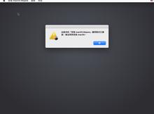 安裝macOS時出現「應用程式已損毀」的訊息